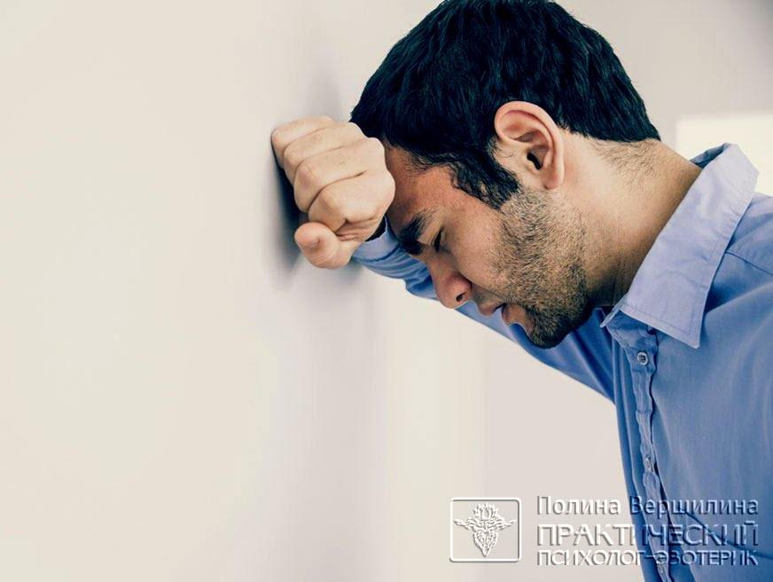 Психологические травмы и пути их преодоления. Как избавиться от психологической травмы. Как справиться с психологической травмой