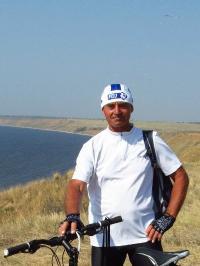 Психолог, Отзывы - Ялта, Крым