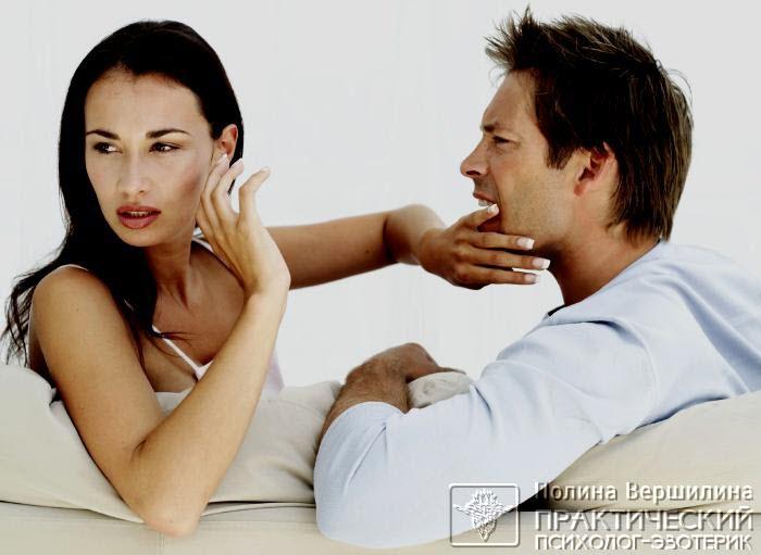 Как получать хороший секс