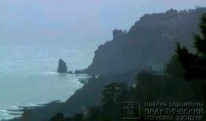 Вид на скалу Парус с Царской Тропы, Ливадия, Крым