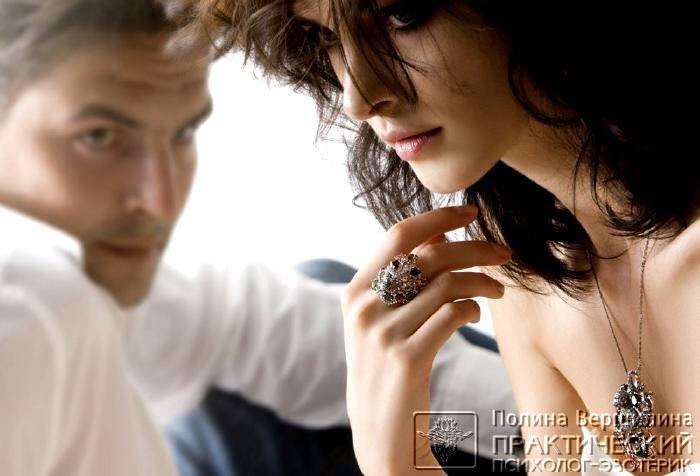 Как бороться с ревностью, советы психолога