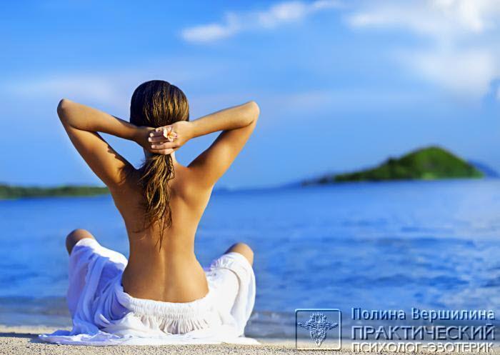 Медитация для начинающих - в домашних условиях