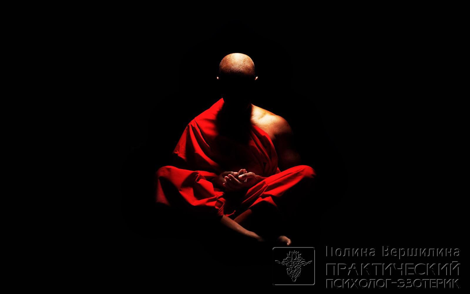 Как медитировать правильно Правильная медитация