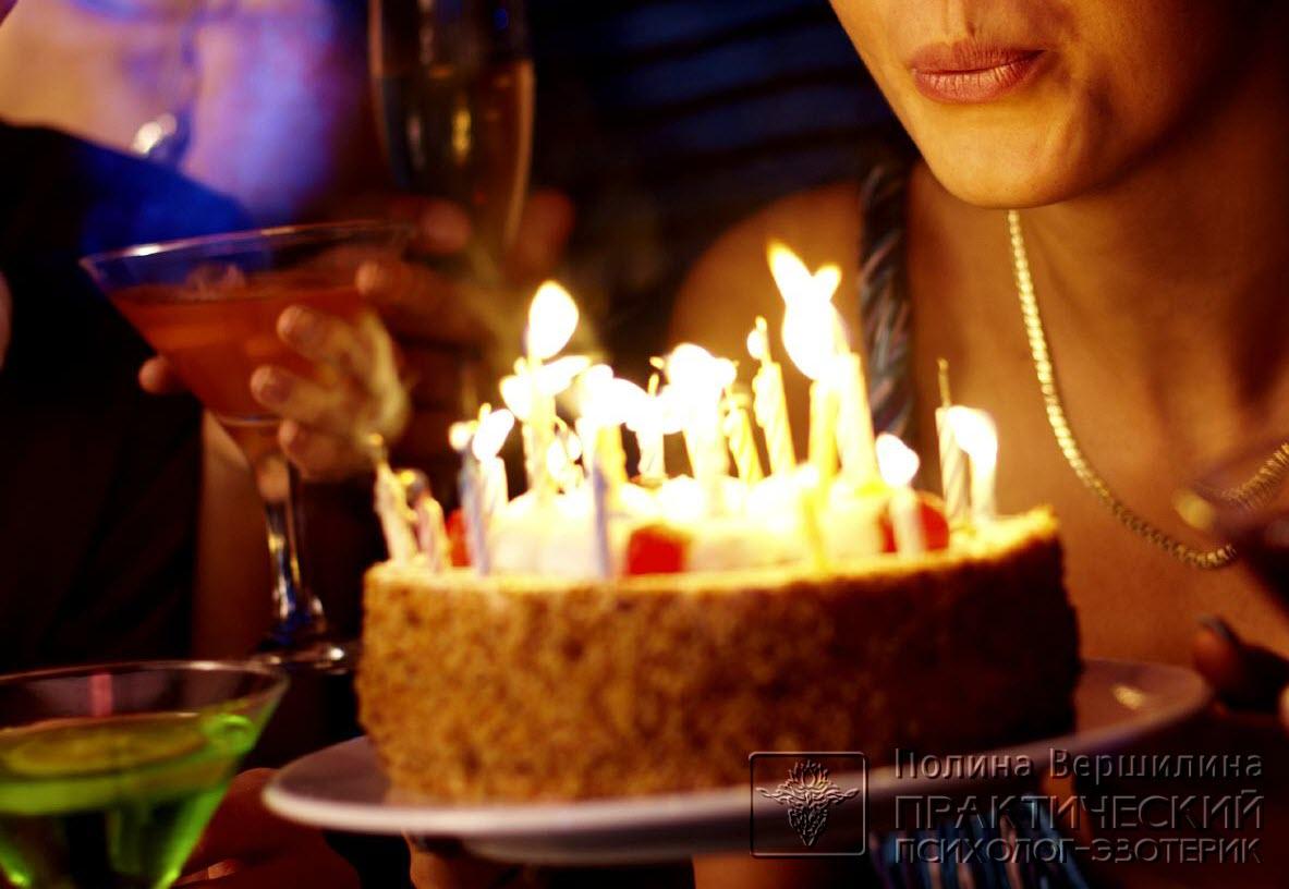 Любопытный факт о праздновании Дня рождения